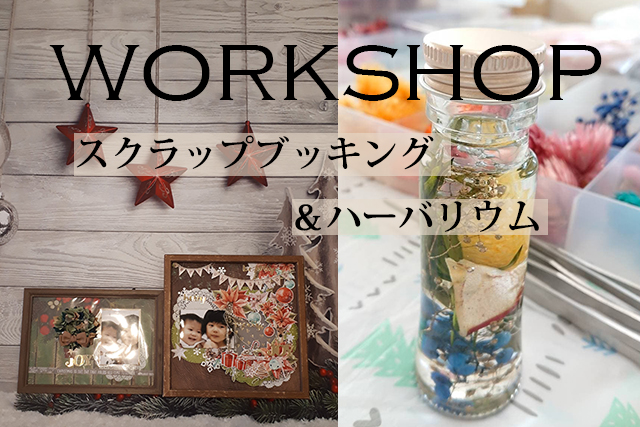workshop2019winter.jpg